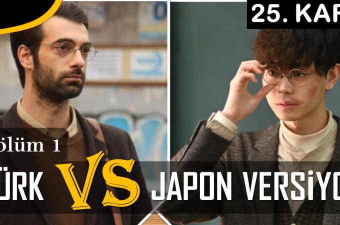 Öğretmen vs Japon Dizisi / Sahne Karşılaştırmaları
