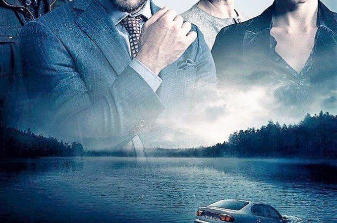 """Contratiempo (2016)- Gizli Tanık / Harika Bir """"Katil Kim?"""" Yapımı"""