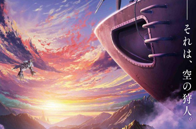 Drifting Dragons – Ejderha Avı
