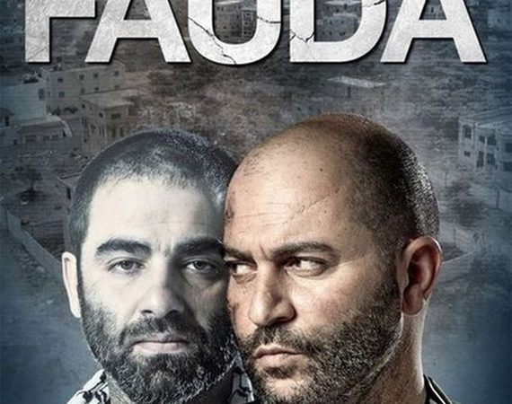 Fauda Dizisi – Aynanın İki Yüzü: İsrail ve Filistin