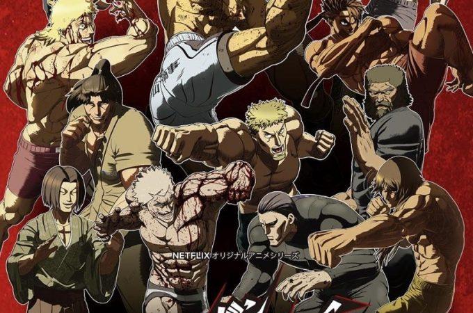 Netflix'ten Çılgın Bir Anime: Kengan Ashura (2019)