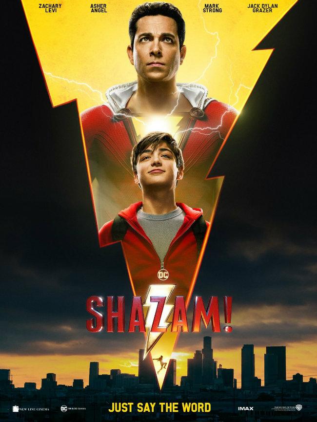shazam6