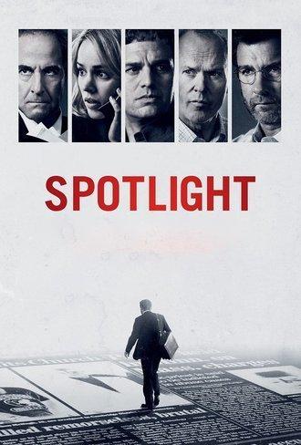 spotlightfilmi